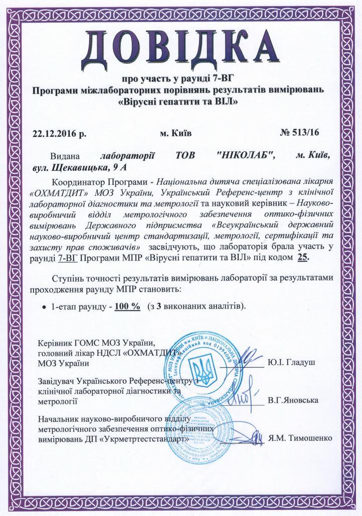документ-2